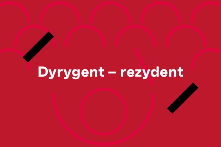Zdjęcie: Dyrygent – rezydent (sezon 2021/2022) – ruszył nabór wniosków