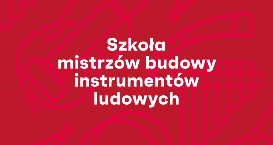 Zdjęcie: Nabór do programu Szkoła mistrzów budowy instrumentów ludowych edycja 2021