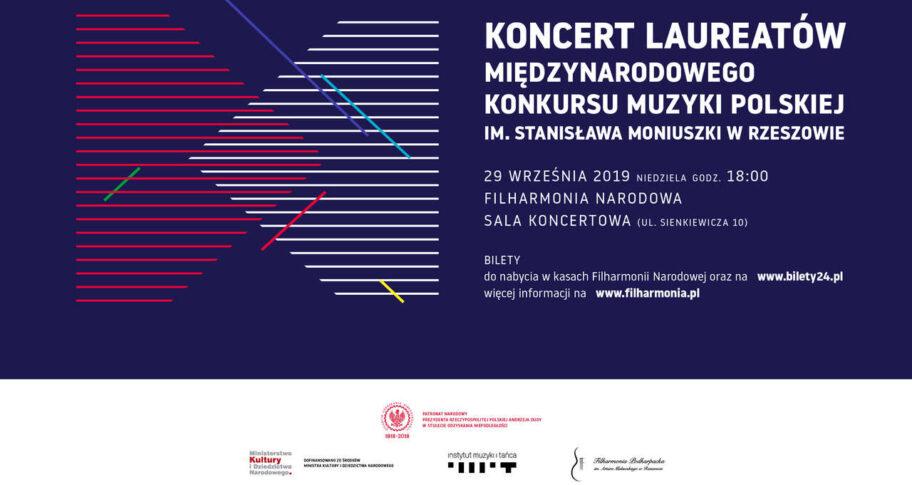 Zdjęcie: Koncert Laureatów MKMP w Filharmonii Narodowej