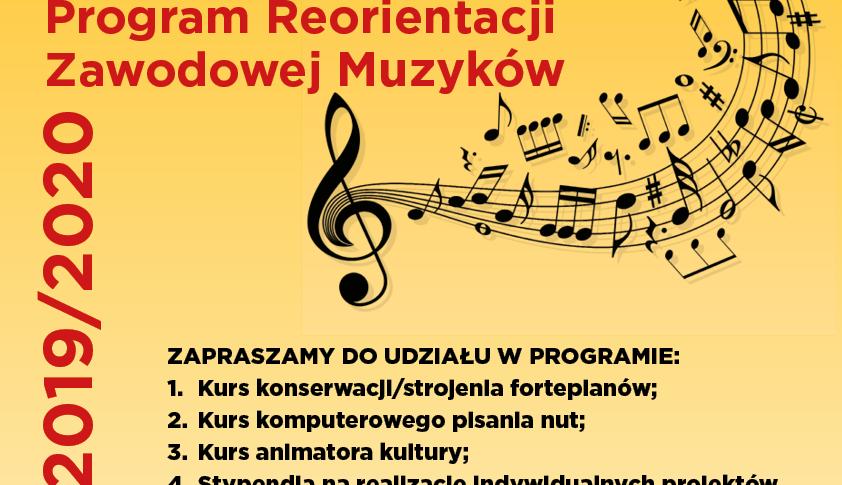 Zdjęcie: Program Reorientacji Zawodowej Muzyków – nabór zgłoszeń do 15 listopada