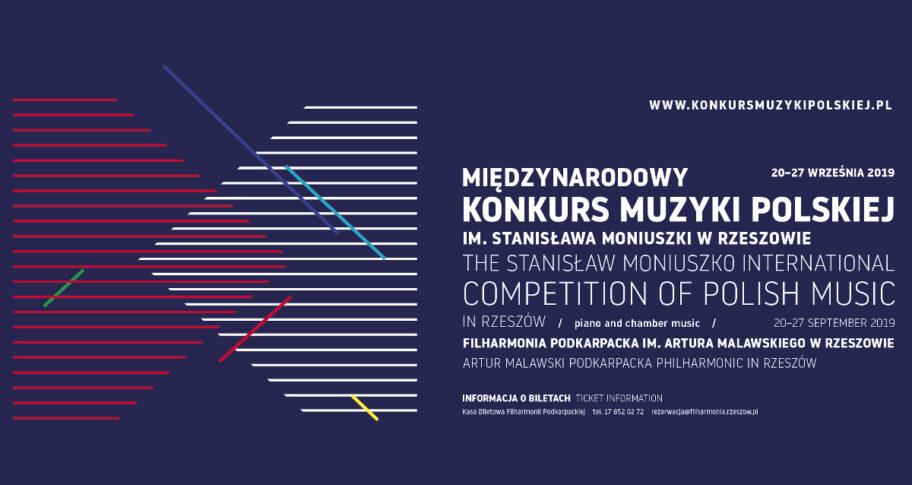 Zdjęcie: Nagrania z Międzynarodowego Konkursu Muzyki Polskiej dostępne na płytach