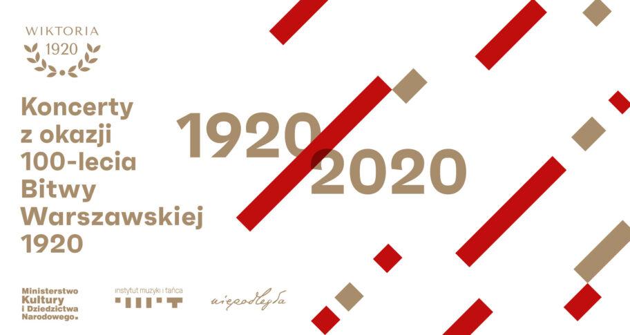Zdjęcie: Koncerty z okazji 100-lecia Bitwy Warszawskiej 1920