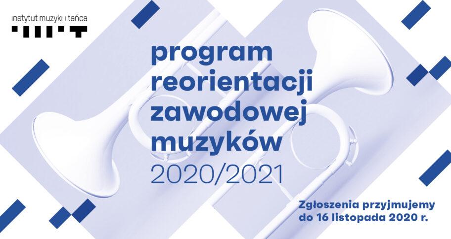 Zdjęcie: Program reorientacji zawodowej muzyków 2020