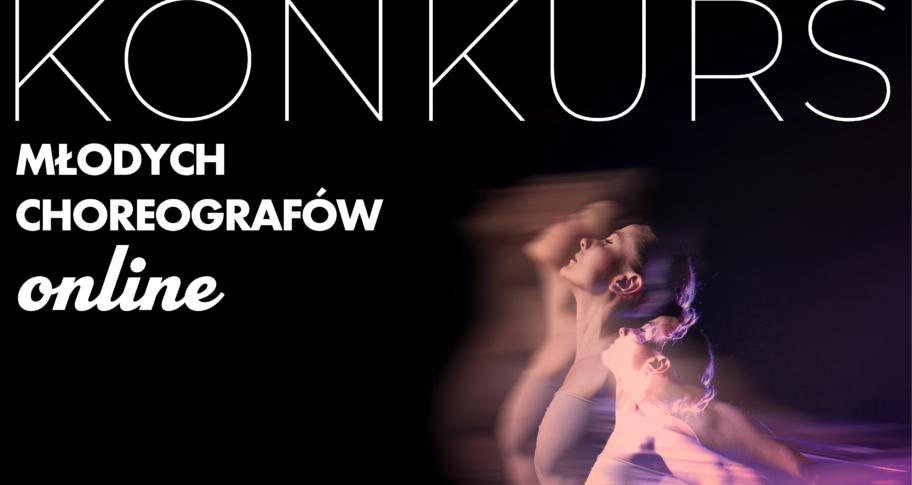 Zdjęcie: III Ogólnopolski Festiwal Twórczości Młodych Choreografów