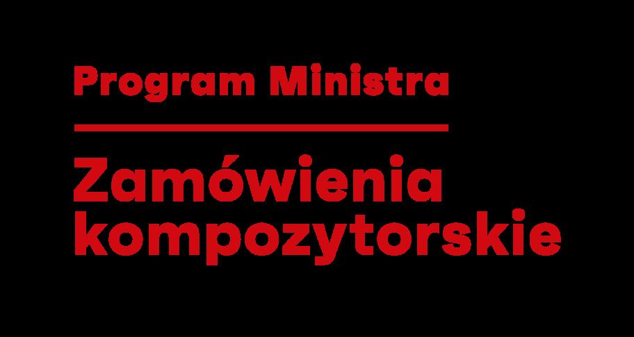 Zdjęcie: Wyniki naboru wniosków do programu Zamówienia kompozytorskie 2021